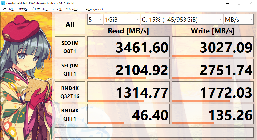Ryzen 5 3400G + シリコンパワー SSD 1TB 3D TLC NAND M.2 2280 PCIe3.0×4 NVMe1.3