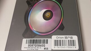 Antec LED RGB ケース ファン 120mmPCケースファン 25mm厚 Orionシリーズ シングル