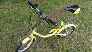 自転車のブレーキレバー交換