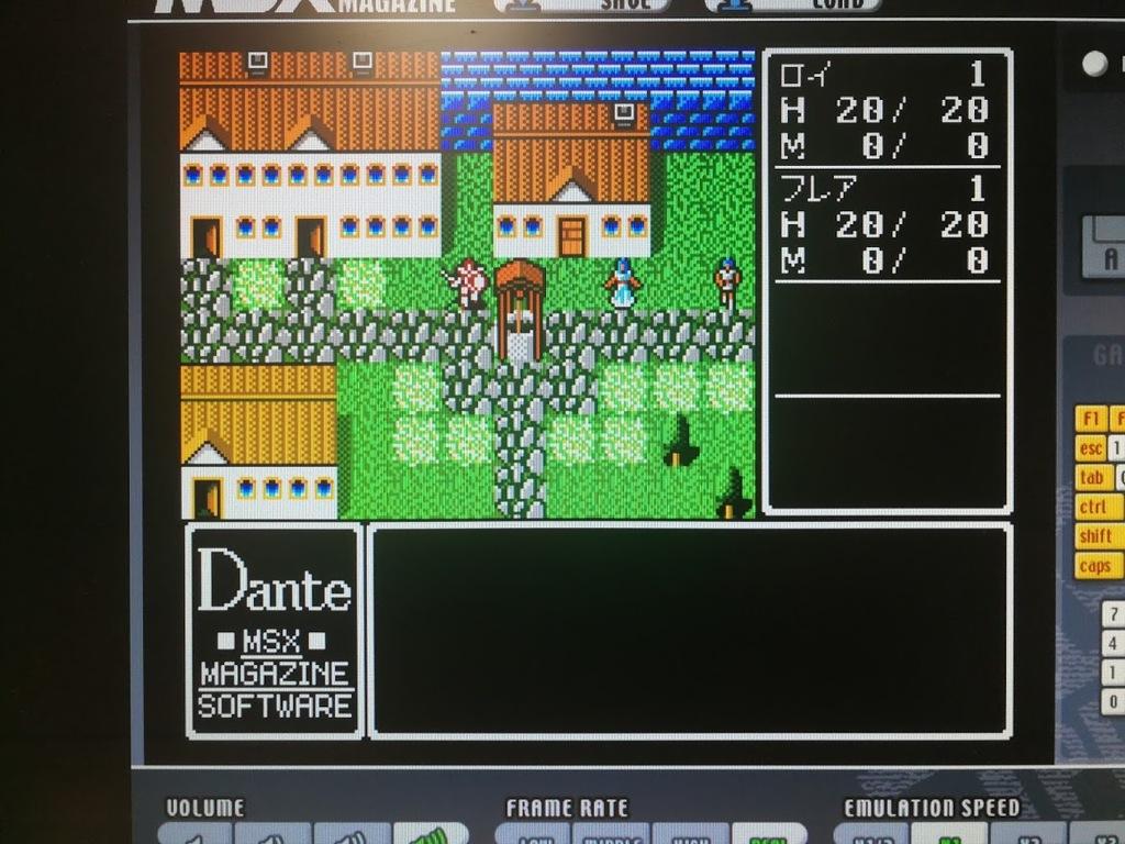 MSX ダンテ アンゴルモア