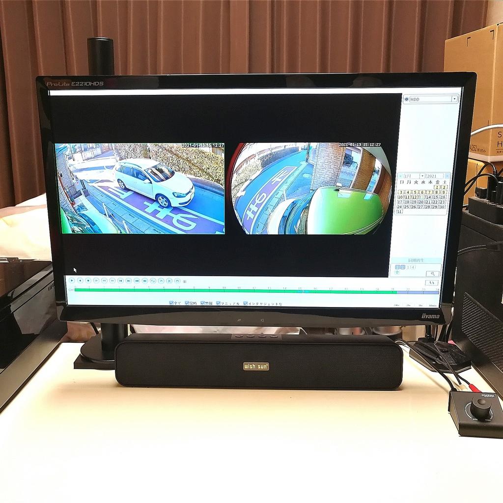 エレコム PCモニターアーム ディスプレイアーム 回転 ショート ブラック DPA-SS01BK