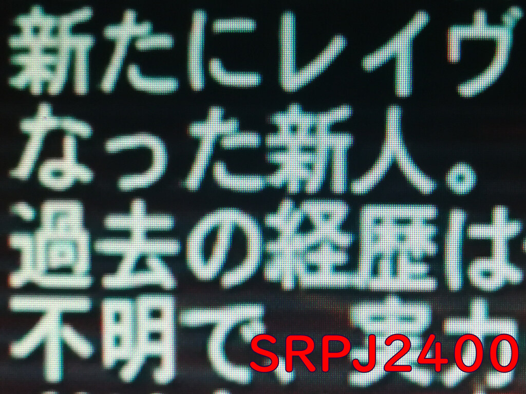 PS/PS2専用 HDTVアダプター SRPJ2400