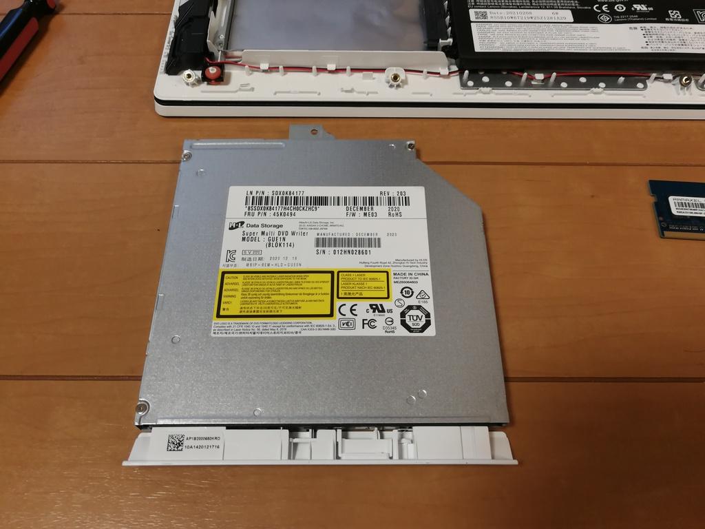 IdeaPad L360i 82HL001NJP